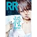 ROCK AND READ Vol.47