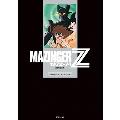 マジンガーZ 1972-74 [初出完全版] 4