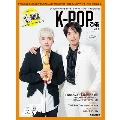 K-POPぴあ vol.2