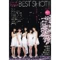 Hello! Project BEST SHOT!! Vol.23