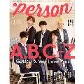 TVガイドPERSON Vol.85
