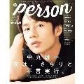 TVガイドPERSON Vol.95