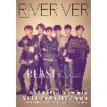 RIVERIVER Vol.09<カバーA版 表紙:BEAST&ソ・ジソブ>