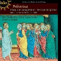 Palestrina: Missa Dum Complerentur & Other Music for Whitsuntide