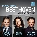 ベートーヴェン: ピアノ三重奏曲第7番《大公》、第5番《幽霊》