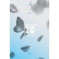 花様年華 pt.2: 4th Mini Album (Blue Version) [CD+フォトブック]