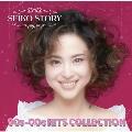 SEIKO STORY~ 90s-00s HITS COLLECTION ~<初回限定仕様>