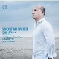 Shostakovich: Symphony No.6, Sinfonietta