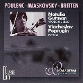 Poulenc, Miaskovsky, Britten - Works for Cello & Piano