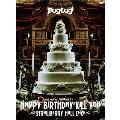 BugLug LIVE DVD BugLug TOUR 2015「HAPPY BIRTHDAY KILL YOU~STRAWBERRY HALL CAKE~」<初回限定豪華盤>
