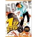 1st STEP HOUSE 超入門編