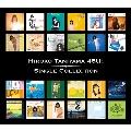 谷山浩子 45th シングルコレクション [3Blu-spec CD2]