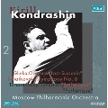 チャイコフスキー: 交響曲第6番「悲愴」、グリンカ: 序曲「イワン・スサーニン」