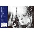 湯浅譲二の映画音楽/松本俊夫監督「薔薇の葬列」「母たち」「わたしはナイロン」<限定盤>