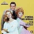 「オペラによるオペラ」~姫と王子と魔の女王~