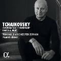 チャイコフスキー: 交響曲第6番「悲愴」