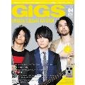GiGS 2018年4月号