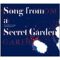 Song From A Secret Garden : The World Of Lounge And Asian Groove