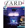 ZARD CD&DVD コレクション57号 2019年4月17日号 [MAGAZINE+DVD]
