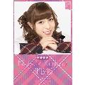 小嶋菜月 AKB48 2015 卓上カレンダー