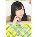 北澤早紀 AKB48 2015 卓上カレンダー