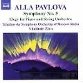 A.Pavlova: Symphony No.5/Elegy :Vladimir Ziva(cond)/Moscow Radio Tchaikovsky Symphony Orchestra/etc