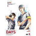 DAYS 8<初回限定版>