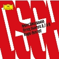 ショスタコーヴィチ: 弦楽四重奏曲第3番, 第7番, 第8番<タワーレコード限定>