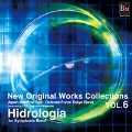 ニュー・オリジナル・コレクション Vol.6 - 水文 吹奏楽のための