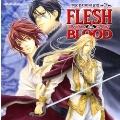 ドラマCD FLESH & BLOOD 2