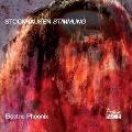 カールハインツ・シュトックハウゼン: STIMMUNG(シュティムング)~6人のヴォーカルのための