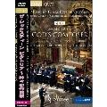 Sacred Music - God's Composer - Music by Tomas Luis de Victoria