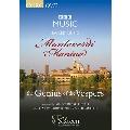 Monteverdi in Mantua - Genius of the Vespers