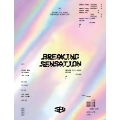 Breaking Sensation: 2nd Mini Album