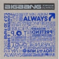 Always: Mini Album