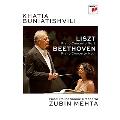 Liszt: Piano Concerto No.2; Beethoven: Piano Concerto No.1