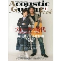 Acoustic Guitar Book Vol.41
