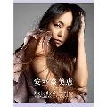 安室奈美恵 Melody&Lyrics ~SINGLE COLLECTION+7~ メロディ&歌詞集