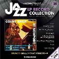 ジャズ・LPレコード・コレクション 29号 [BOOK+LP]