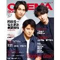 CINEMA SQUARE Vol.112 岡田准一×福士蒼汰×柳楽優弥『ザ・ファブル』
