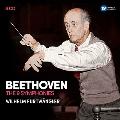 ベートーヴェン: 交響曲全集(2010リマスター)<限定盤>