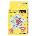 BT21 スター缶バッジコレクション(8個入り BOX-SET)