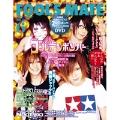 FOOL'S MATE 2011年 6月号