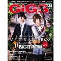 GiGS 2015年4月号
