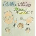 Nik & Takky Jazz at ウイングス京都