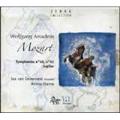 モーツァルト: 交響曲第40番, 第41番「ジュピター」