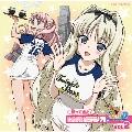 ラジオCD 「帰ってきた!ささら、まーりゃんの生徒会会長ラジオ for ToHeart2」 Vol.2 [CD+CD-ROM]