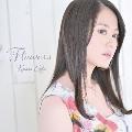 Flowers<初回生産限定盤>