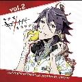 ラジオCD「ラジオ キズナイーバー キズラジ」vol.2