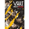 VART -声優たちの新たな挑戦- DVD4巻